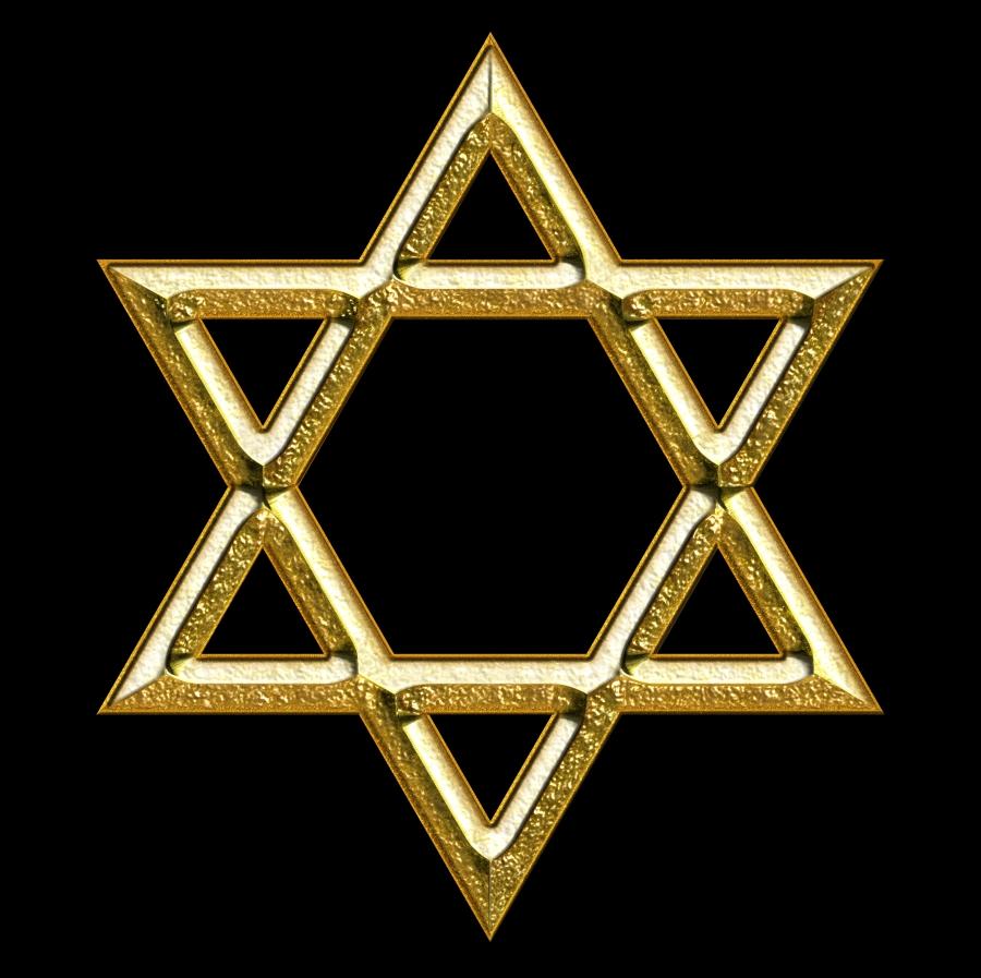 l'étoile de david est un symbol bien plus vieux que ce que la majorité des gens savent !